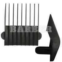 HAIRMASTER артикул: 891012-004 HairMaster насадка 12мм X3