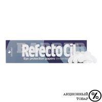 "REFECTOCIL артикул: 3080166 Refectocil бумага защитная ""Eye protection papers"" для века"