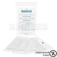 "REFECTOCIL артикул: 3080963 Refectocil валик-прокладка для химзавивки ресниц ""Perm Refill Roller"" M"