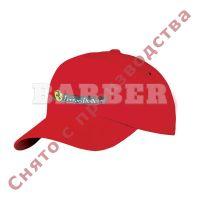BABYLISSPRO артикул: M1240E Babyliss Promo кепка-бейсболка красная