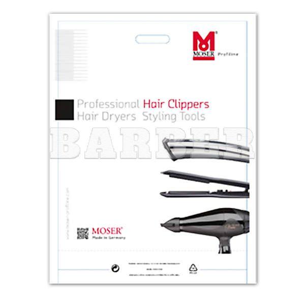 Moser пакет фирменный с логотипом Moser
