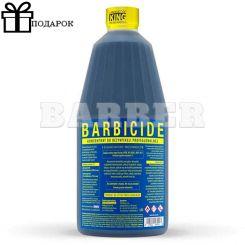 Barbicide Концентрат для дезинфекции инструментов, 1900 мл артикул 56421 фото, цена br_19429-01, фото 1