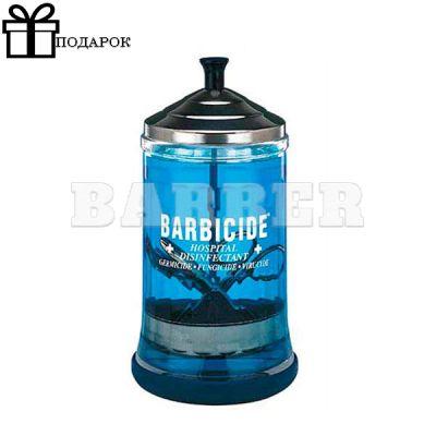 Barbicide Стеклянный контейнер для дезинфекции инструментов, 750 мл